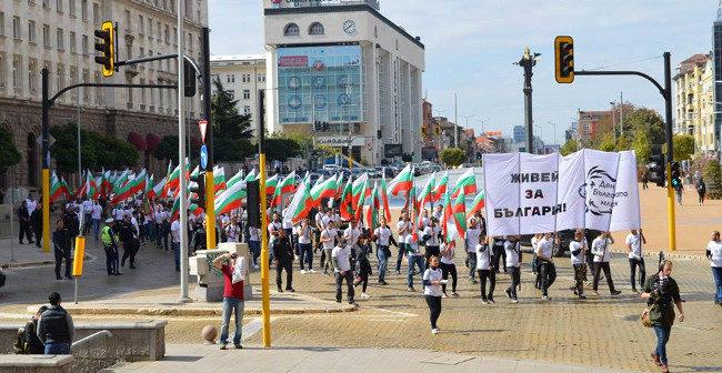 """DIE RECHTE-Aktivisten aus NRW zu Gast beim """"Tag der bulgarischen Jugend"""""""